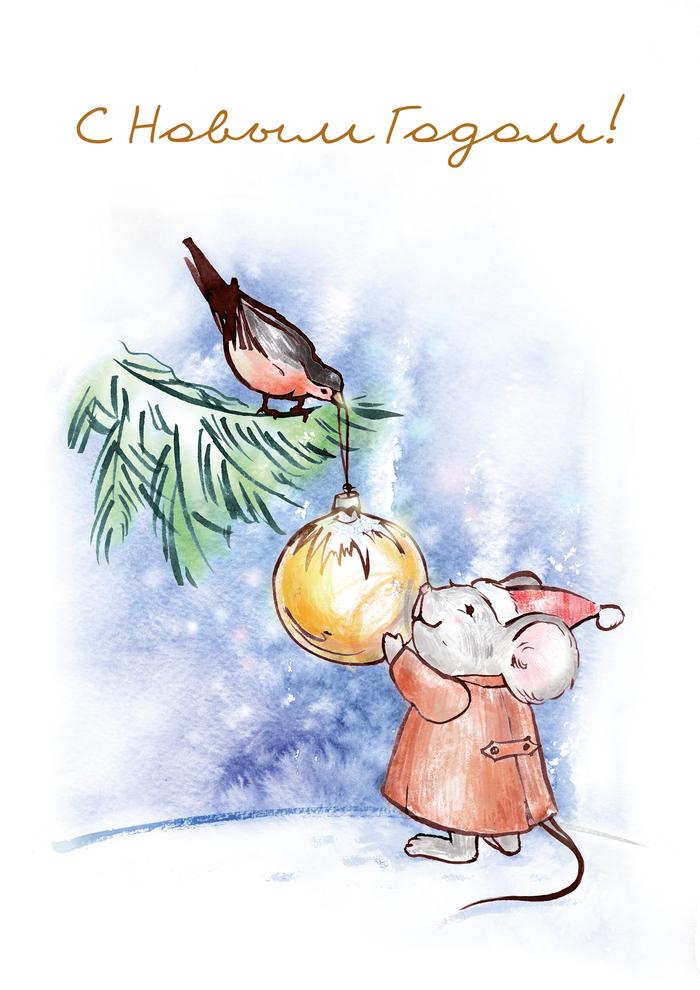 как рисовать новогодние открытки акварелью любитель
