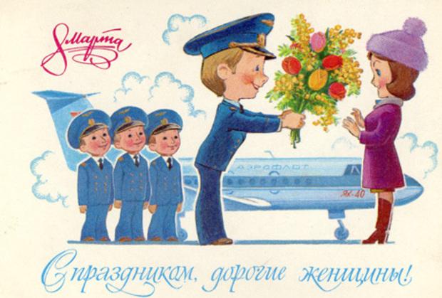 Редкие открытки зарубина 54